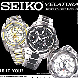 Seiko Velatura Sample Ad