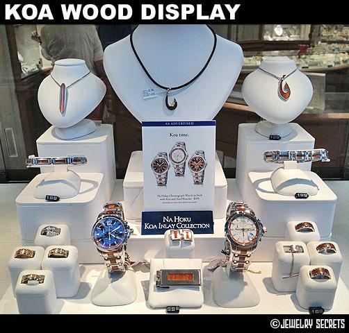 Koa Wood Jewelry Display