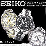 Seiko Velatura Sample Ad