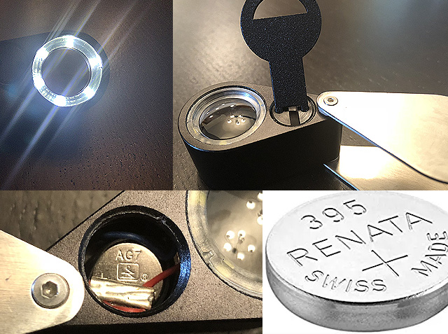 Light-Up Loupe Battery